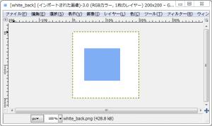 GIMPで開く